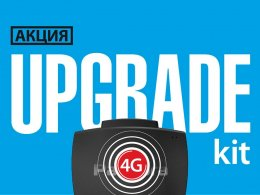 "Стартовала акция ""Pandora 4G Upgrade KIT"""